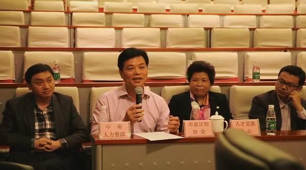 国家人力资源和社会保障部副部长信长星到深圳调研用工情况
