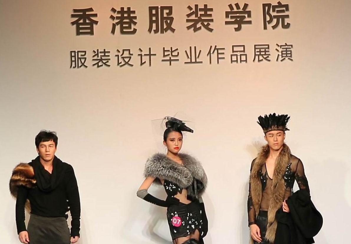砥砺耕耘廿五载 服务产业育英才-香港服装学院特色人才培养模式受欢迎