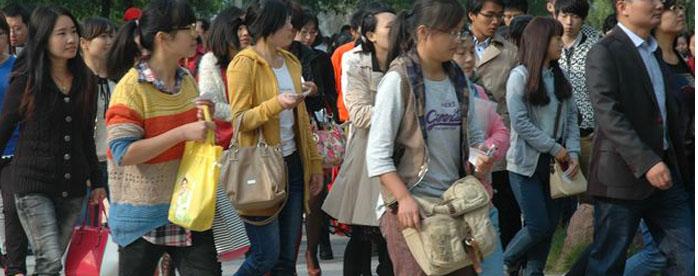 湖南省2016年招生考试问答