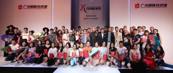 """""""中国制造""""服装产业需要加快培养高端技术人才"""