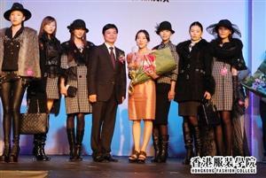 香港服装学院余晴荣获2012中国(广东)大学生时装周铜奖和最具市场价值奖
