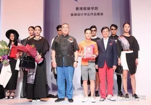 2016中国(广东)大学生时装周|香港服装学院首场发布