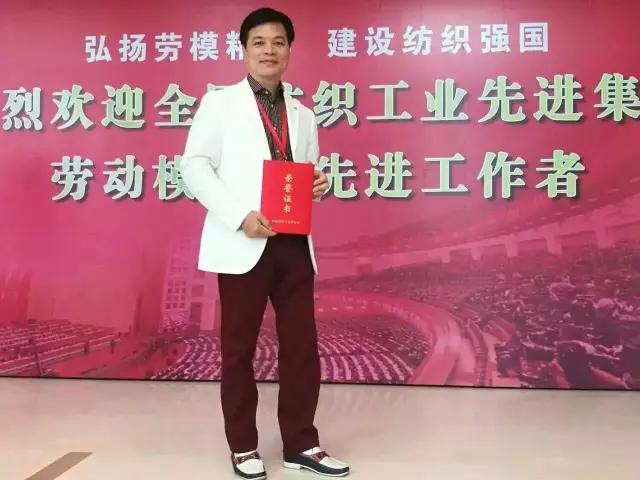 全国纺织劳模表彰大会召开 香港服装学院喜获丰收