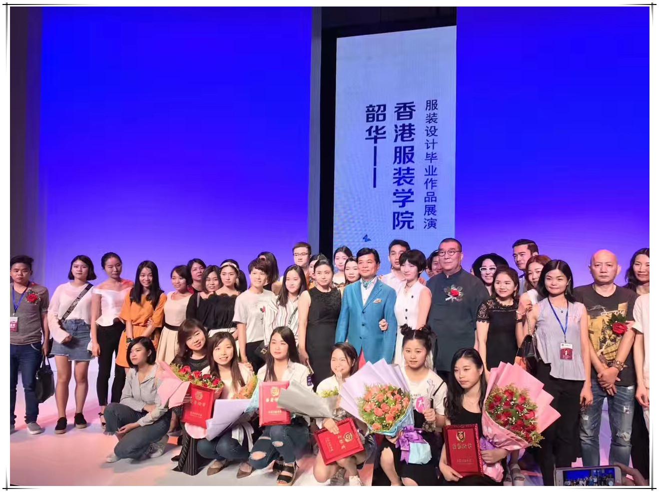 2017广东大学生时装周时装首秀,香港服装学院献上华丽视觉盛宴
