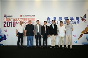 变革新风尚 香港万博manbetx手机端登录学院万博manbetx手机端登录设计毕业展