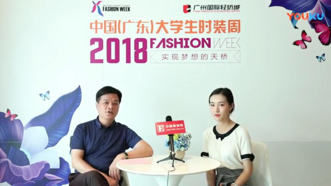 专访香港万博manbetx手机端登录学院院长周世康:学习过程不能脱离社会