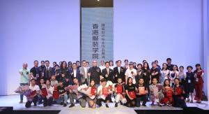 """香港万博manbetx手机端登录学院入围""""广州国际轻纺城杯""""指定面料团体创意设计大赛决赛"""