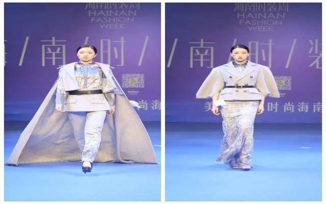 海南时装周竞技-香港万博manbetx手机端登录学院学子勇夺一金一银