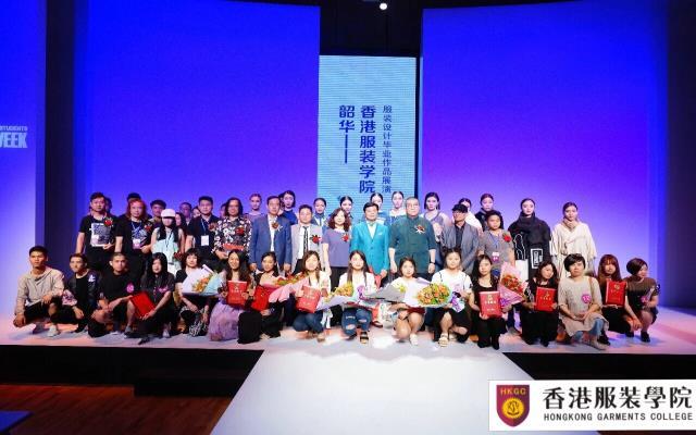 回眸时尚T台 | 香港万博manbetx手机端登录学院星光大道与你相约!