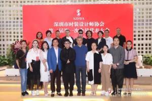 深圳新时代时装设计创新论坛圆满举办