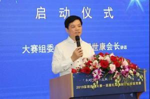 2019年深圳技能大赛—高级礼服定制职业技能竞赛启动