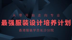 2020春季班 | 万博manbetx手机端登录设计全科班(全日制)火热招生中……