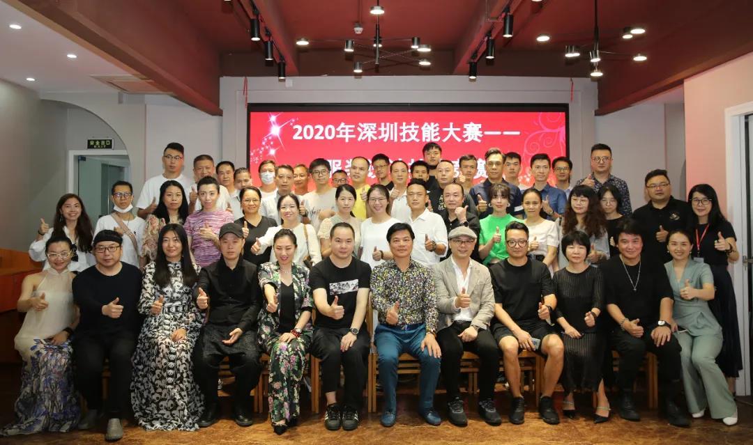 2020年深圳技能大赛——万博manbetx手机端登录设计技能竞赛启动仪式在广东万博manbetx手机端登录学院举行